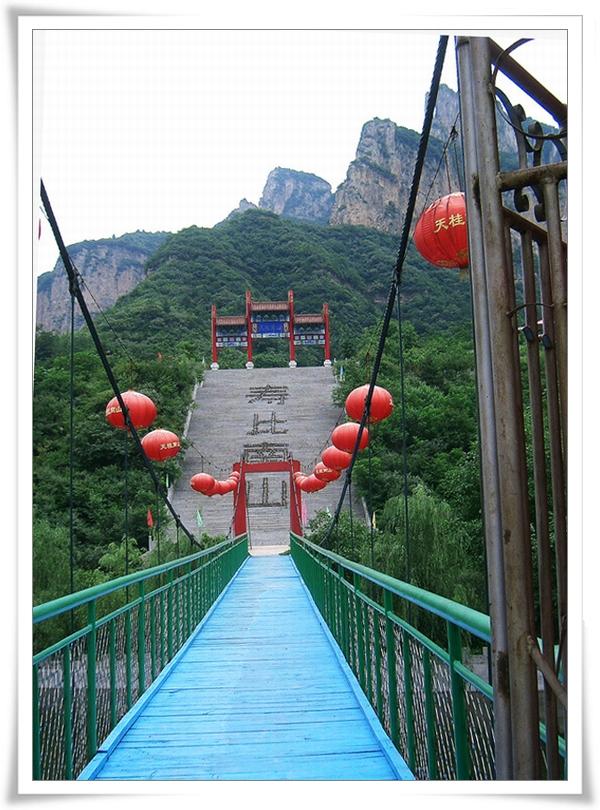 青年旅游————天桂山一日游
